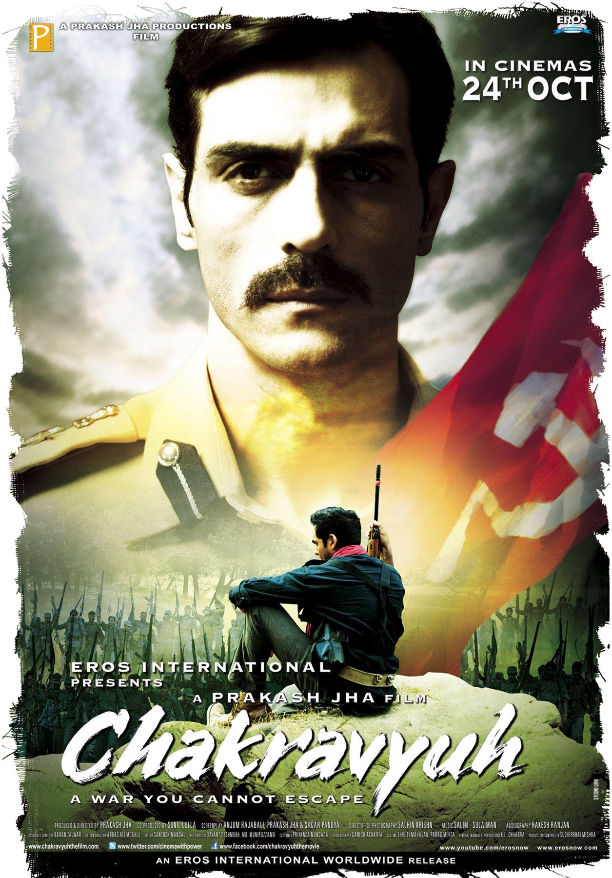 Chakravyuh (2012) Streaming movies free, Hindi movie