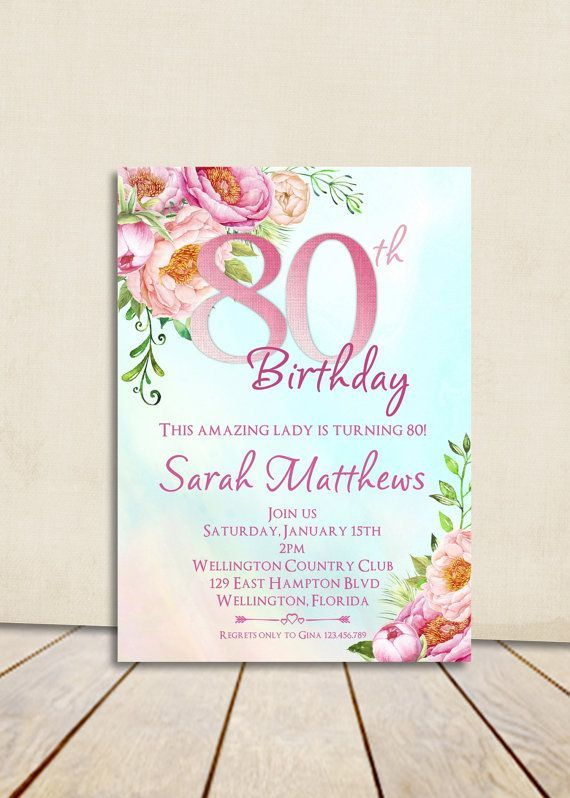 Frases para invitaciones de cumpleaños de 90 años mujer