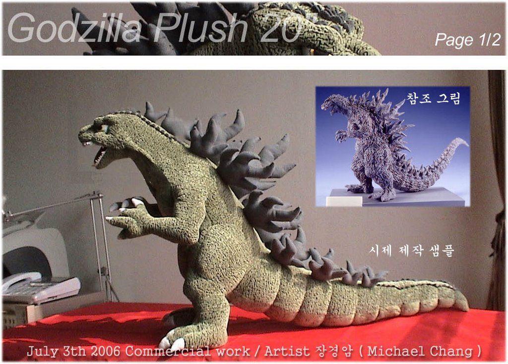 Ty Puppies Stuffed Animals, Supersizedgodzillaforblog Michaelchang Jpg 1024 735 Godzilla Costume Godzilla Plush