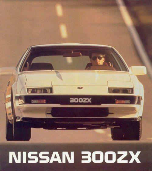 Z31というキーワードによる新着情報検索 Nissan Nissan Infiniti Nissan 300zx