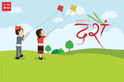 New nepali fonts dashain greeting cards 2017 new nepali fonts dashain greeting cards 2017 m4hsunfo