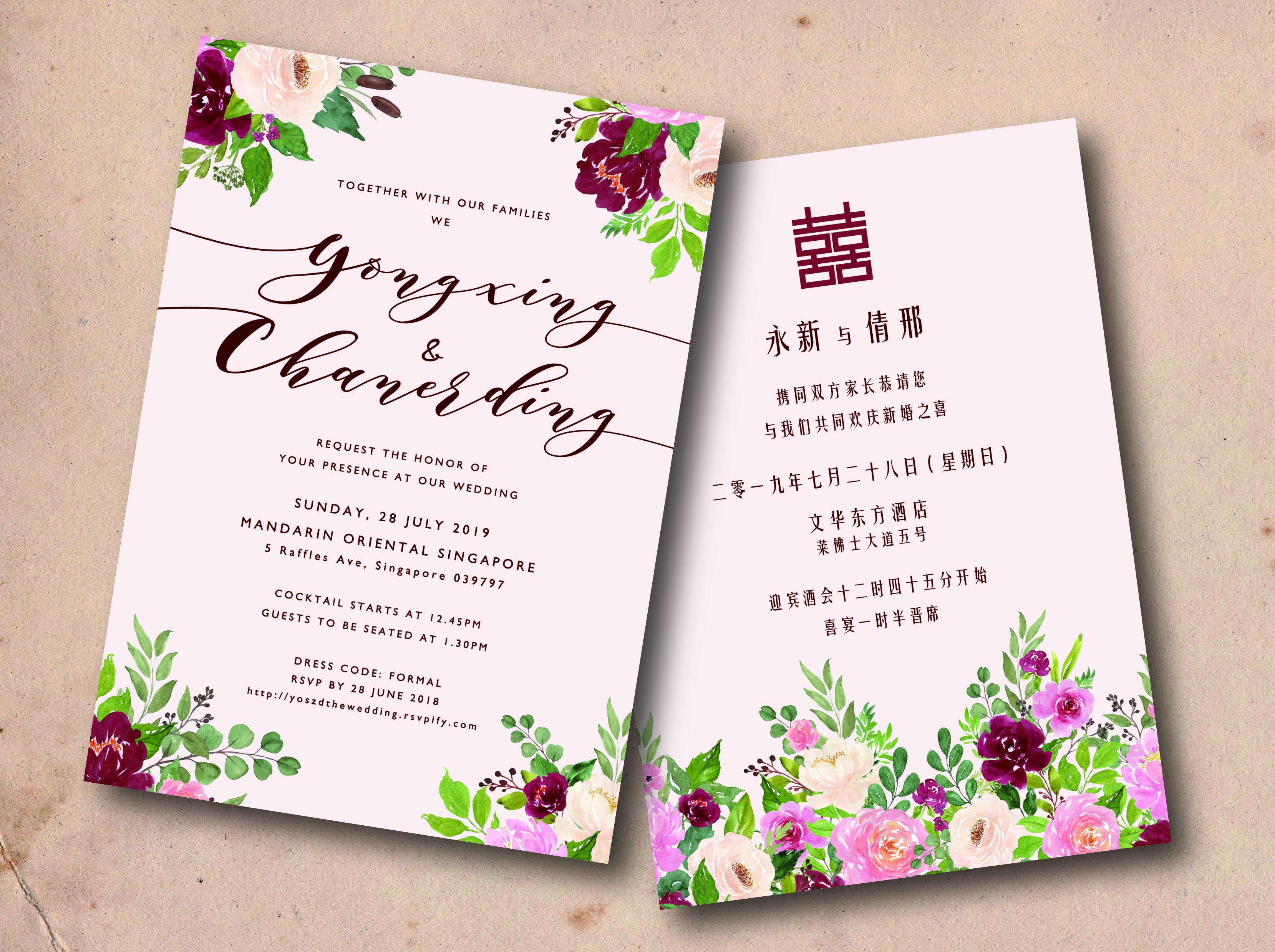 Wedding Invitation Card Printing Services Singapore Di 2020