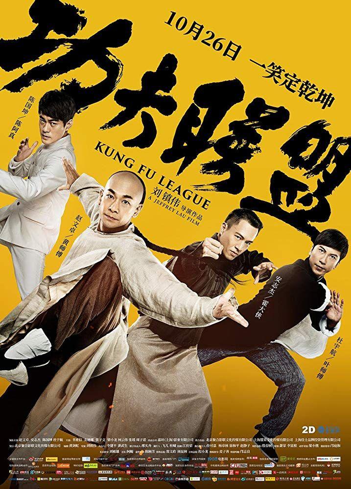 Pin di Film China