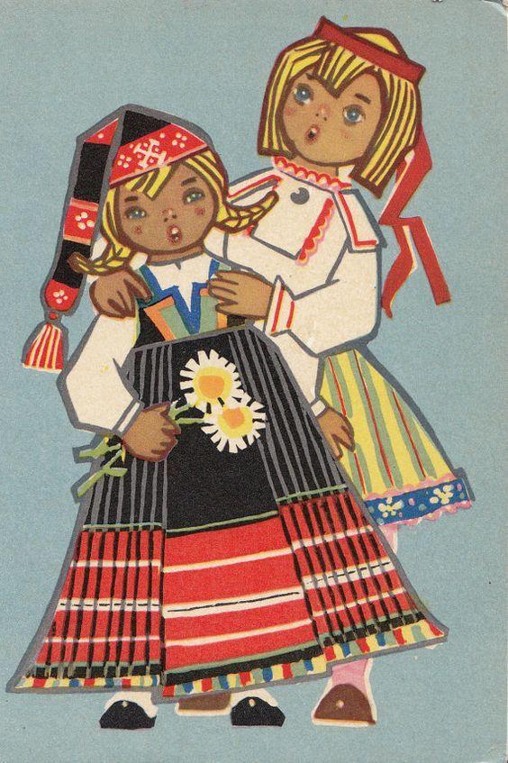 Народный костюм открытка