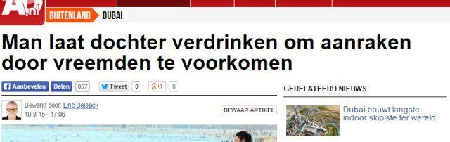 Internationale media, inclusief Telegraaf en AD, brengen 20 jaar oud bericht als nieuws - http://www.ninefornews.nl/internationale-media-inclusief-telegraaf-en-ad-brengen-20-jaar-oud-bericht-als-nieuws/