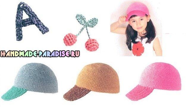детская кепка крючком схема детское вязание вязание шляпа и