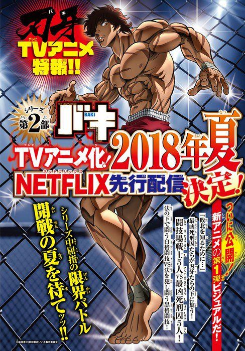 New Baki Anime Reveals 1st Visual Anime, anime