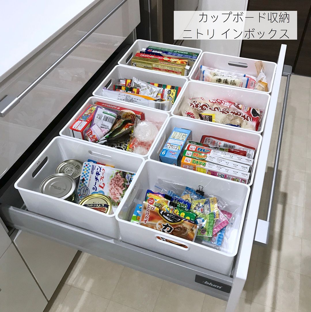 ニトリの インボックス で重ねて 並べて 家まるごと収納11選