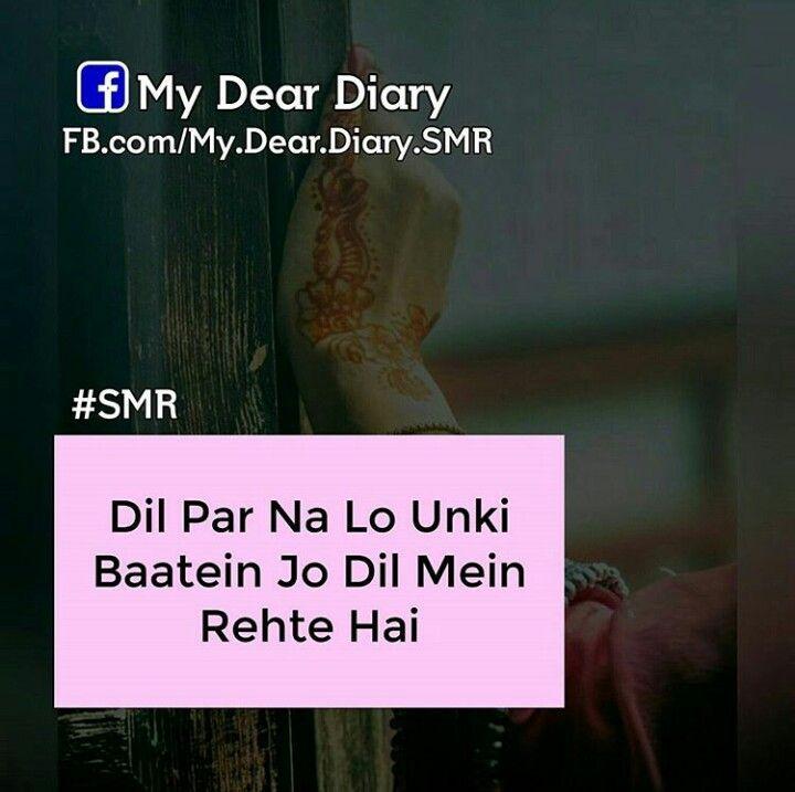 Chalo nhi leti jaan | hurts | Pinterest | Dear diary, Allah and Qoutes
