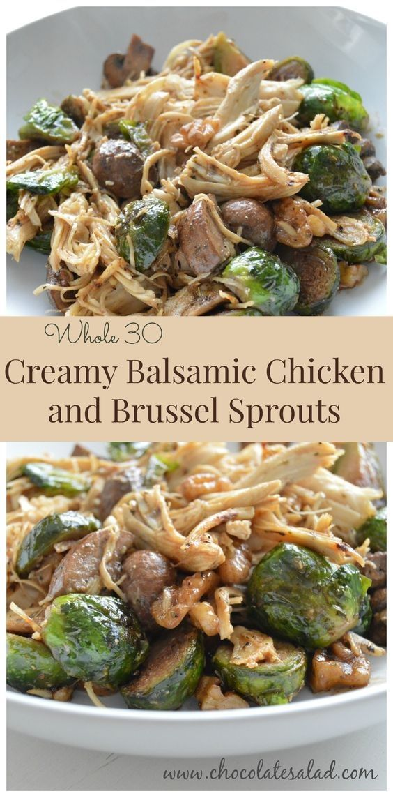 CREAMY BALSAMIC CHICKEN AND BRUSSEL SPROUTS images