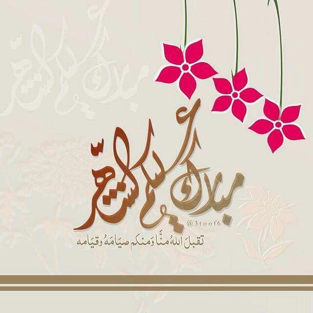 مبارك عليكم الشهر Ramadan Kareem Ramadan Kareem