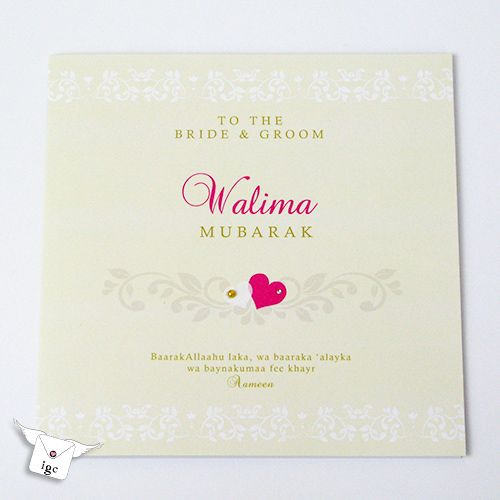 walima mubarak wedding congratulations card, islamic walima - congratulation templates