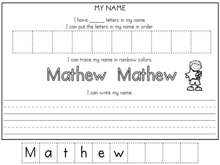 Free Worksheets For Preschoolers To Write Their Name With 17 Best ...