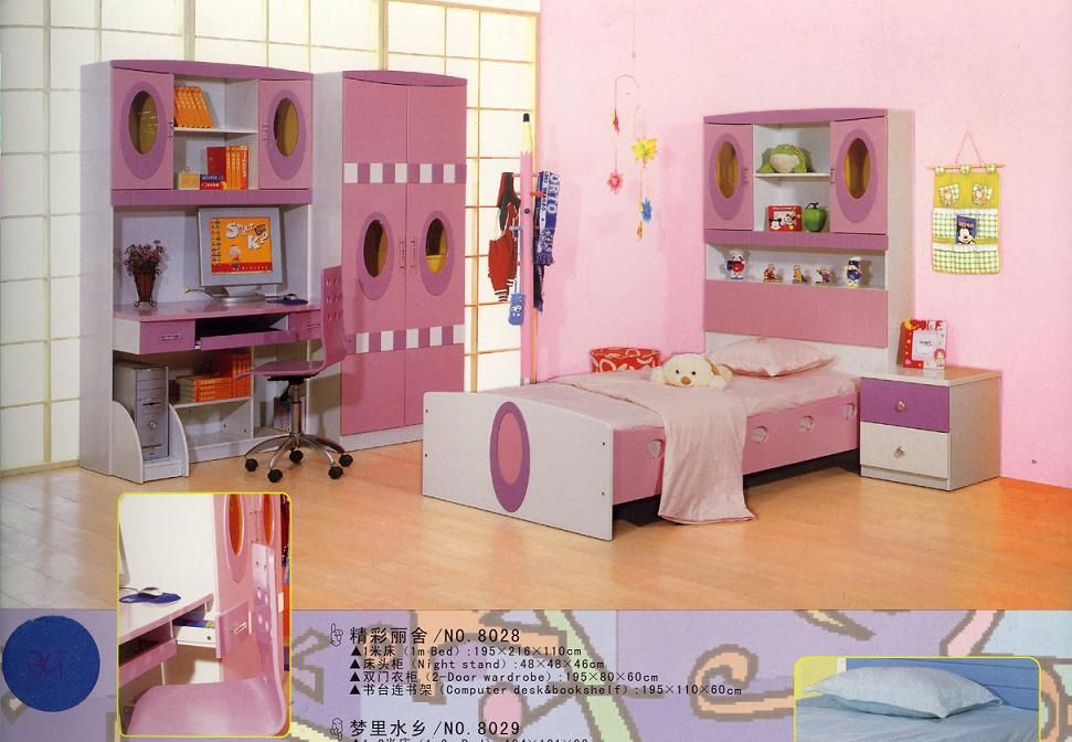 Children bedroom sets pics | Childrens Bedroom Sets : Bedroom ...