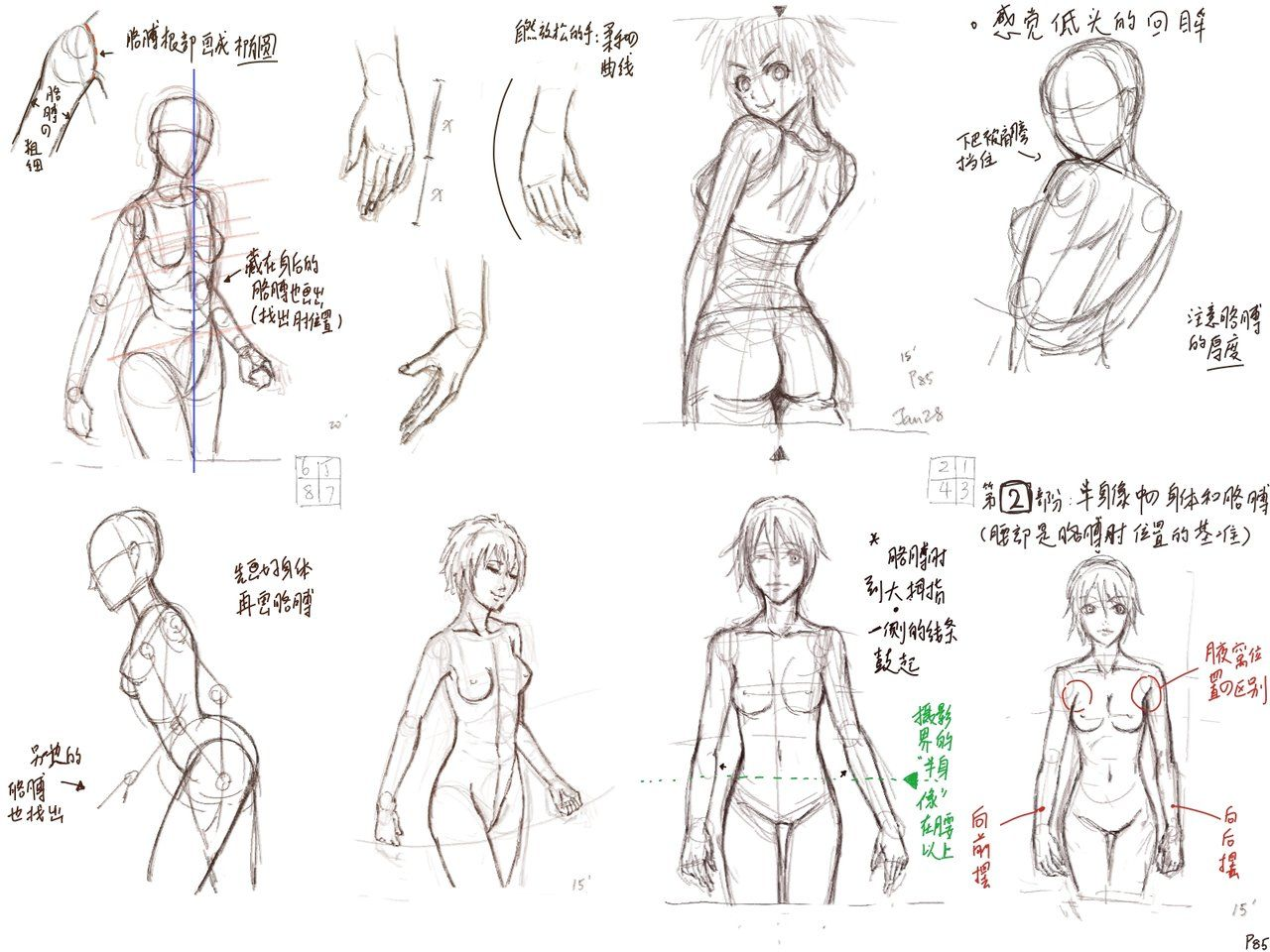 sketch art figure drawing anime figure drawing 10 by jayji062