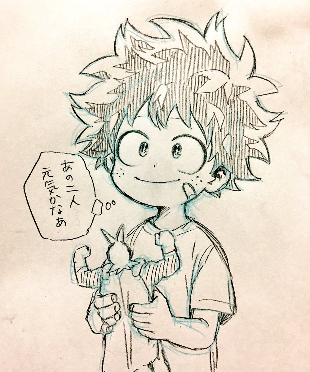 Pin By Maegan On Izuku Anime Sketch Anime Drawings Sketches Anime Drawings