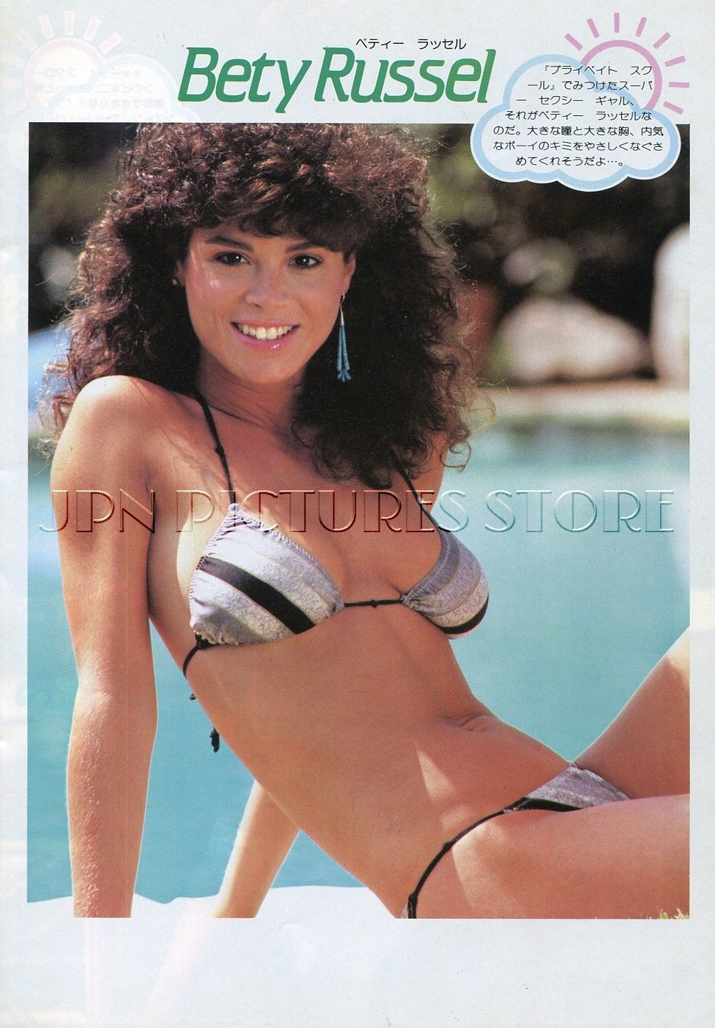 Young Betsy Russell 1042 1497 Bikini Betsy Russell Russell Young Young Bikini