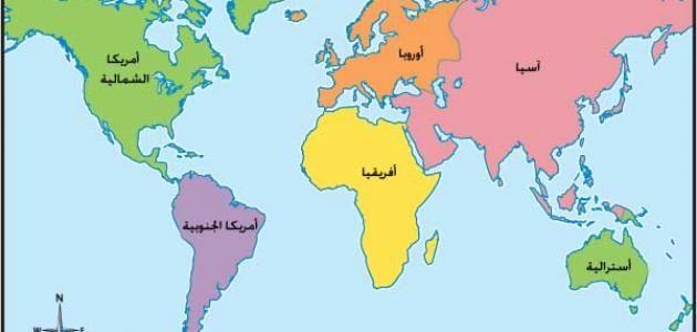 ما هي القارات موسوعة موضوع Islamic Kids Activities Islam For Kids Diagram