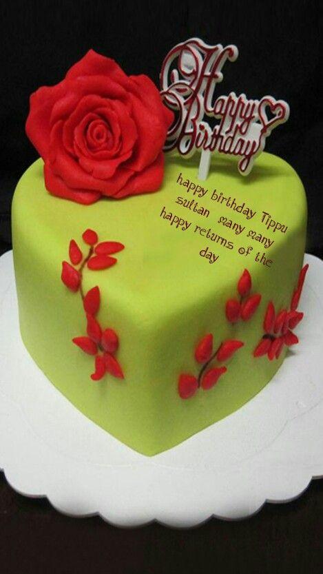 Pin By Raziqua Sabir On Tippu Sagheer Pinterest Birthday