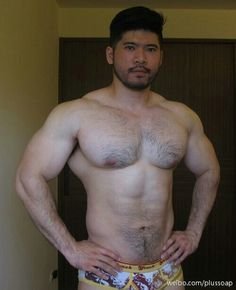 Asian muscle daddy