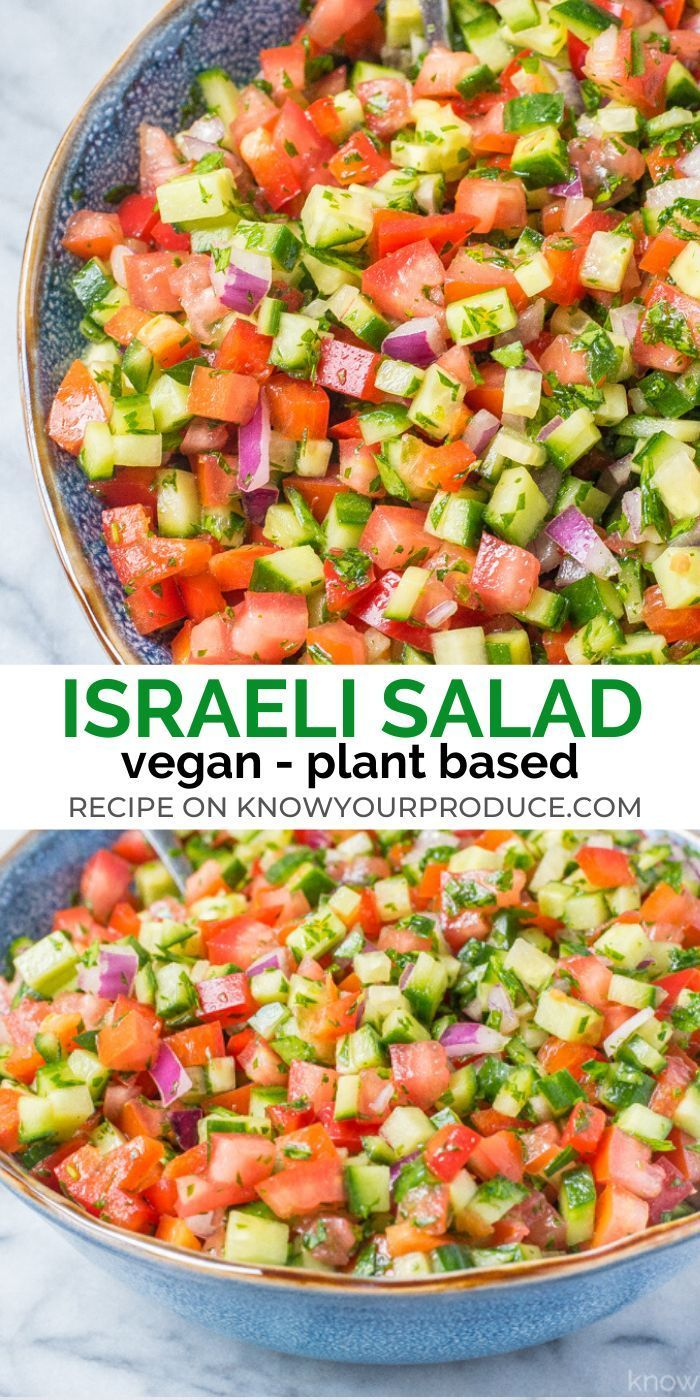 Israeli Salad #vegetariandish