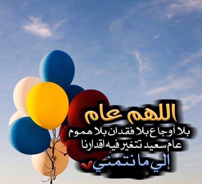 Pin By بنت محمد On يارب Calm Artwork Keep Calm Artwork Calm