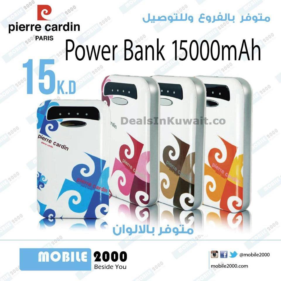 Mobile 2000 Kuwait: Power Bank 15000mAh for KD 15 – 3 March 2015 | Deals in Kuwait