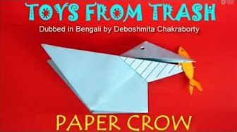 ARVIND GUPTA PAPER TOYS PDF DOWNLOAD
