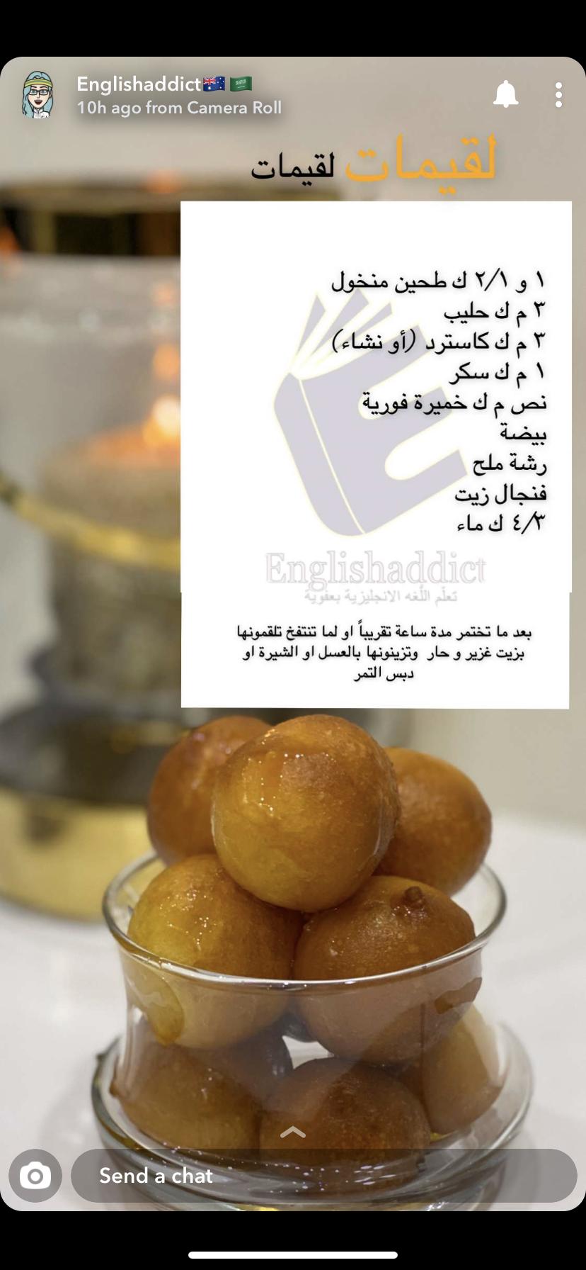 Pin By Istifada استفادة On Dessert In 2021 Food Yummy Desserts