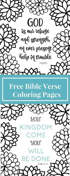 Free Printable Bible Verse Coloring Page   quote svg   Pinterest ...