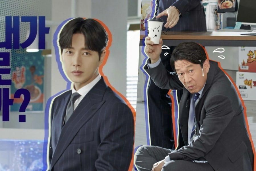 "Park Hae Jin Gets Revenge On Former Boss In New Office Comedy Drama ""Old-School Intern"""