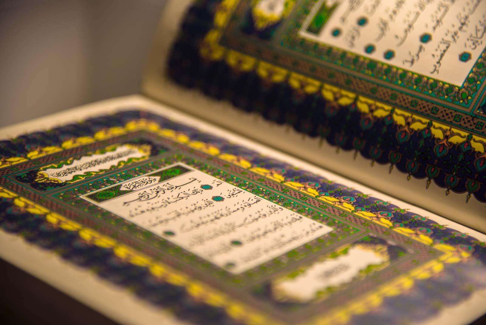 Ramadan Mubarak Fresh Ramadan Content Every Day Special Page About Islam Quran Ramadan Night Prayer