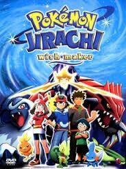Pokemon Jirachi Wish Maker Film Pokemon Pokemon Movies Pokemon