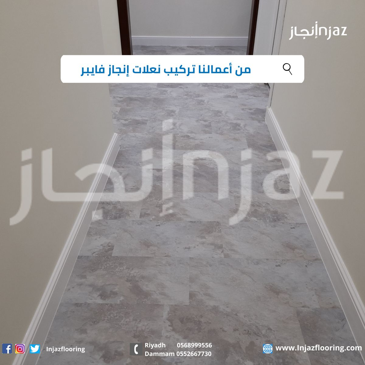 Pin By باركيه انجاز On Ps Skirting Skirting