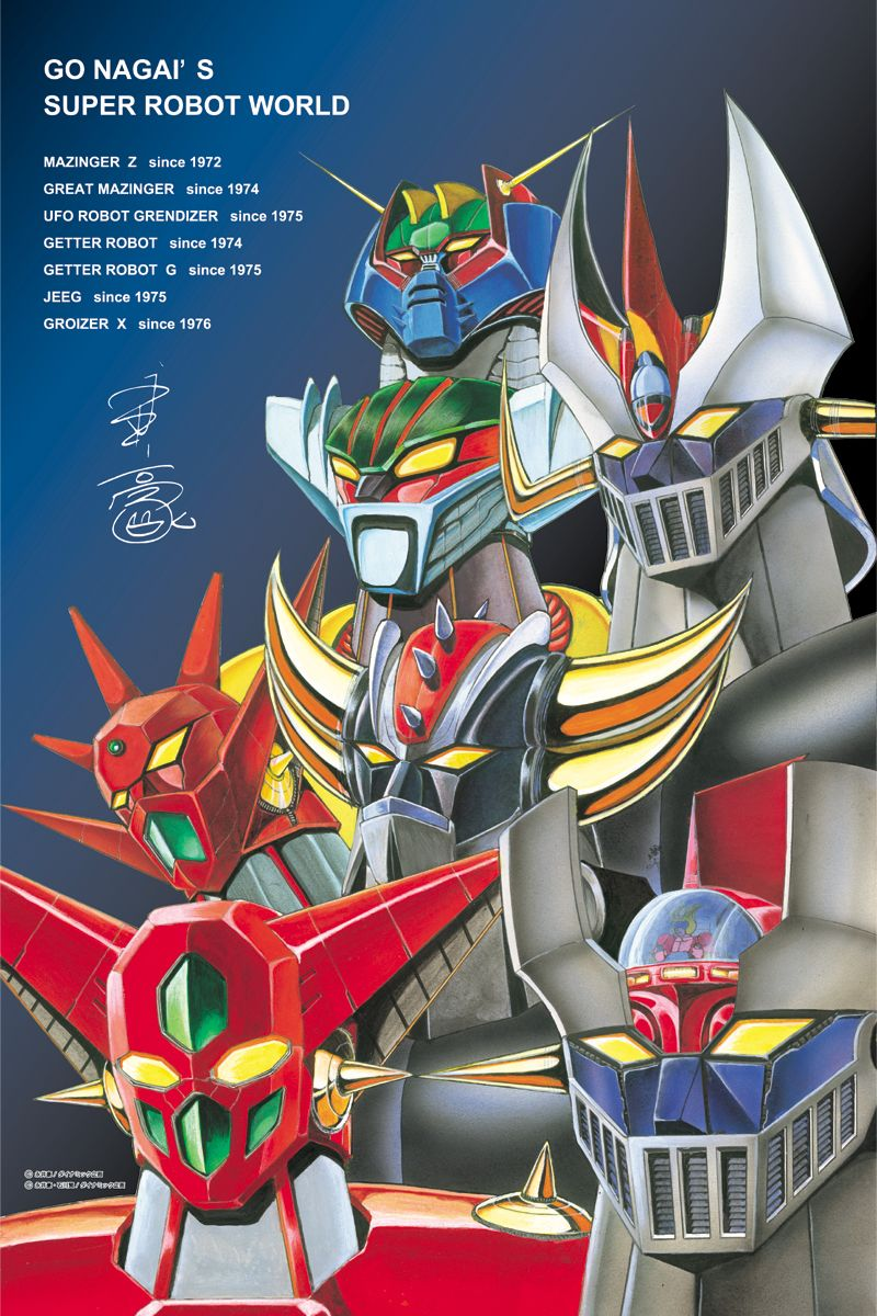 Go Nagai's Super Robot World by Go Nagai Go Nagai's