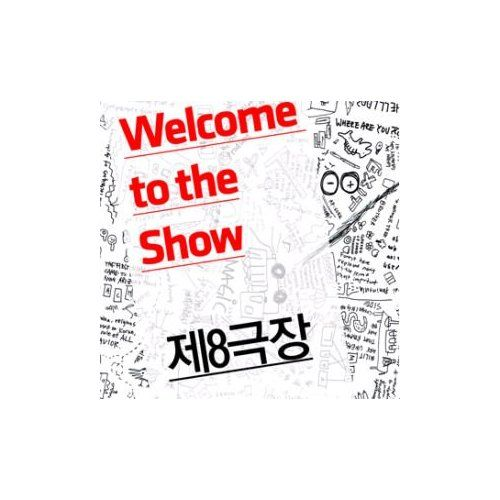 Theatre 8 - Welcome To The Show