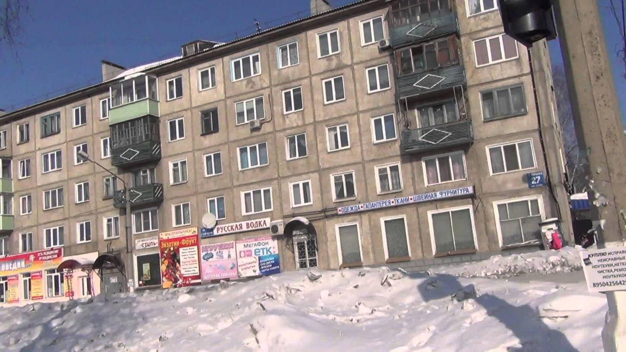 Lesosibirsk, Krasnoyarsk Krai, Siberia