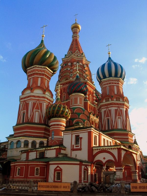 St Basils Cathedral In Moscow Russia