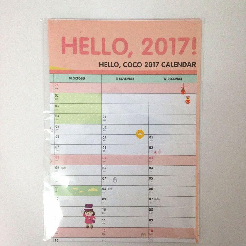 2017 Neue Plan 365 Kalender Tage Zeitplan Zeitplan Für Studie ...