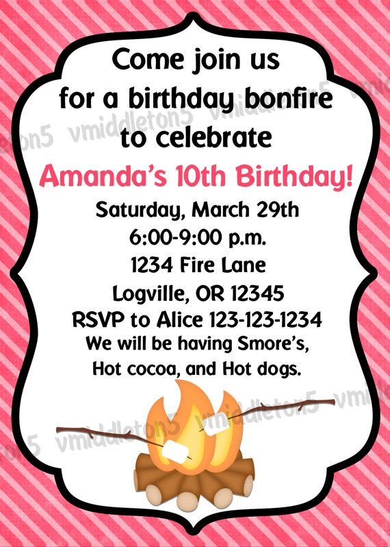 free printables party invitation bonfire night  entertaining, invitation samples