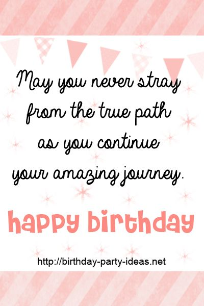 May you never stray from the true path as you continue your – Cute Birthday Card Sayings