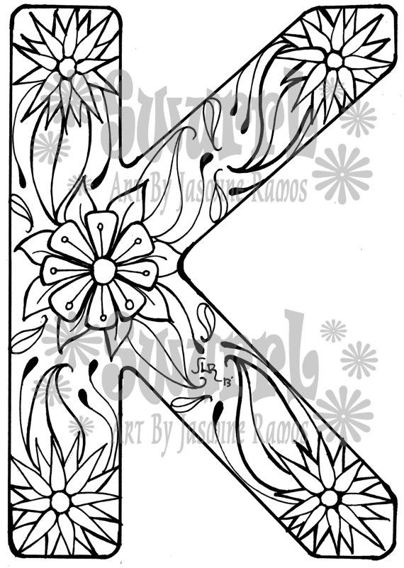 instant download coloring page monogram letter k by swurrl on etsy 099 - K Coloring Pages