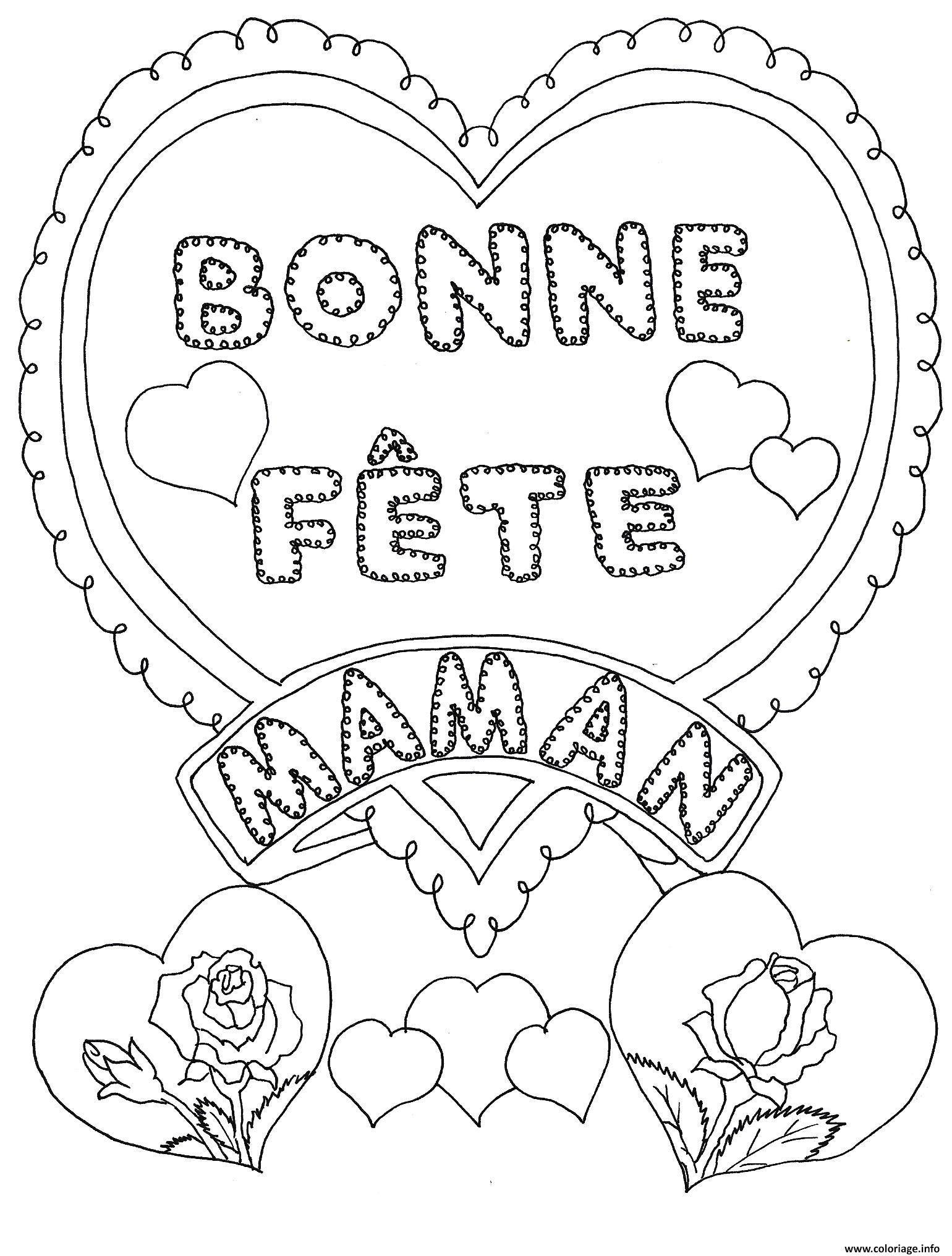 Coloriage Fete Des Meres Bonne Fete Maman Dessin à Imprimer