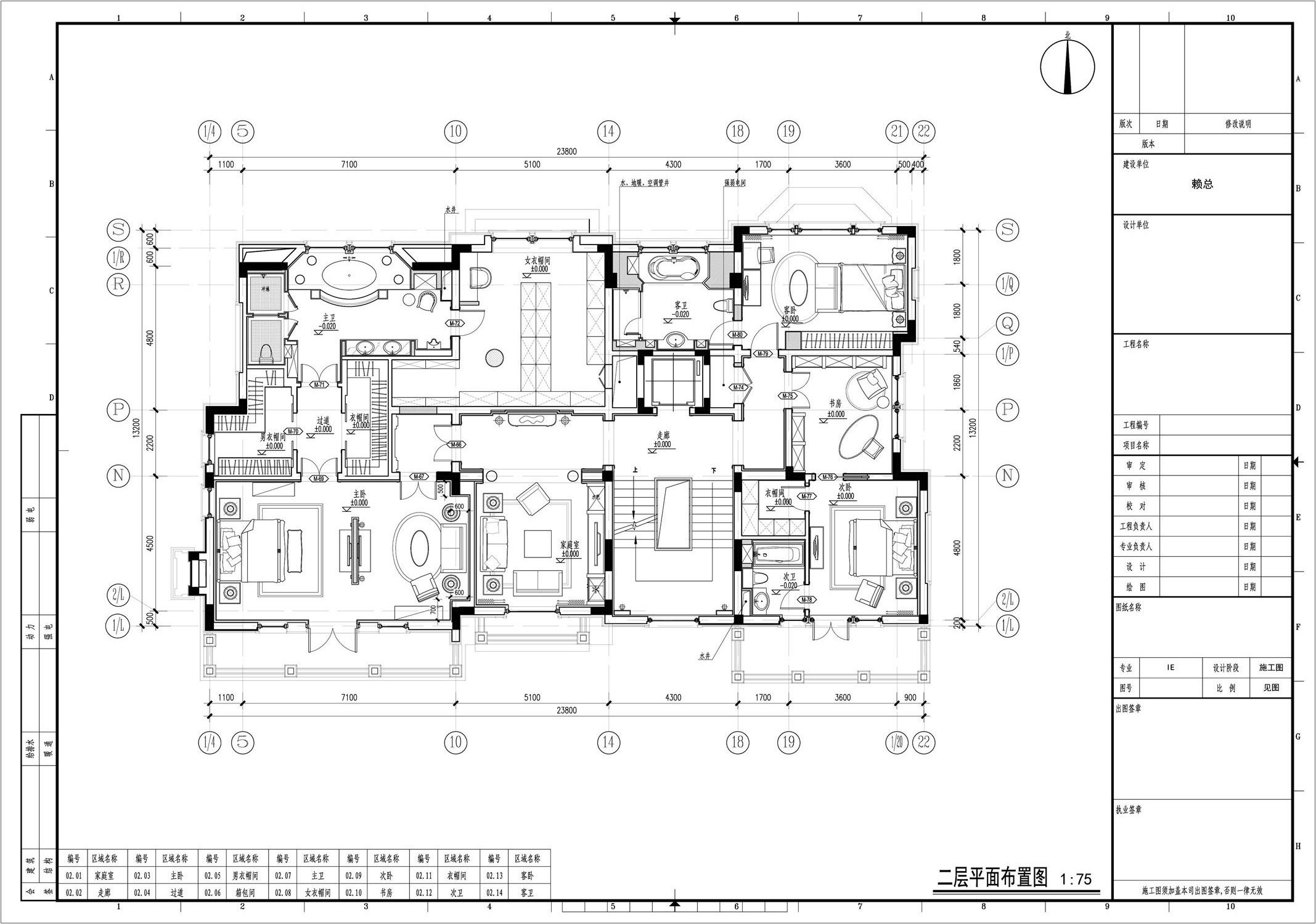 Pin On Interior Design Details Interior Design Autocad Drawings