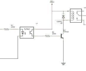 #with #your How to use any relay with your arduino the