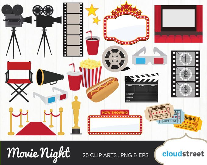 Cinema clipart  Digital Movie Clip Art Digital Movie Party Clipart Digital Cinema ...