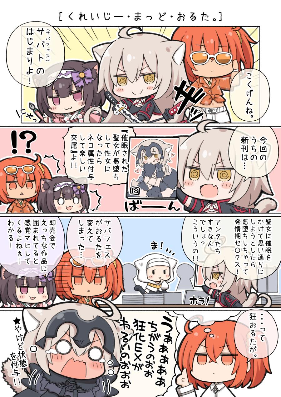 ねじ on twitter anime manga comics