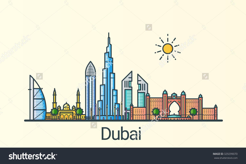 Pin By Ashwaq3m On City Dubai Art Skyline Drawing Dubai City