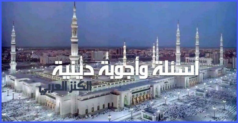 اسئلة دينية متنوعة واجوبتها من القرآن للمسابقات Cn Tower Building Tower