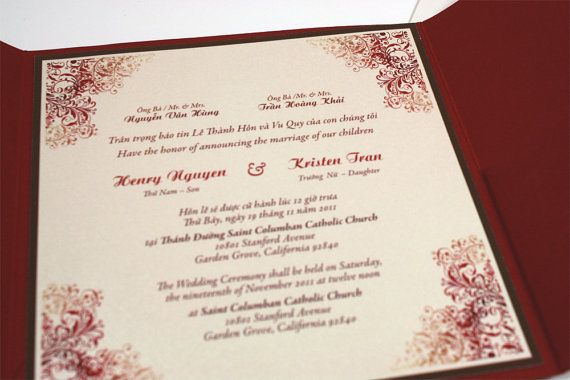 Bilingual English and Vietnamese Oriental Chinese ornaments Wedding